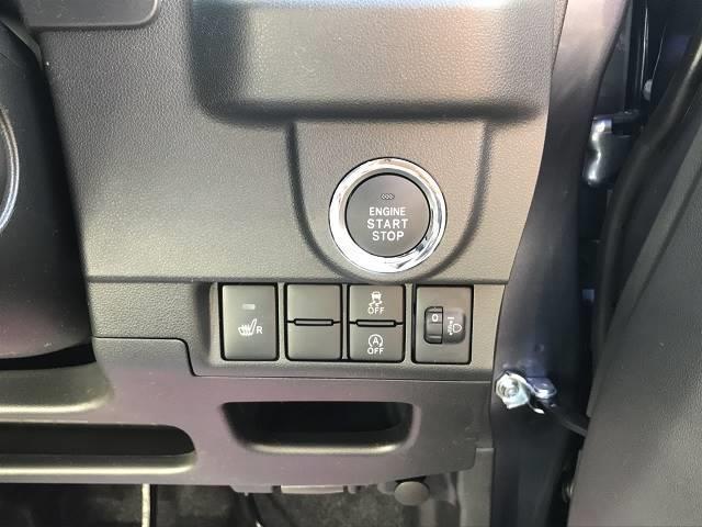 カスタム X 届出済未使用車 衝突軽減ブレーキ  LEDヘッドライト コーナーセンサー付き パーキングセンサー オートエアコン スマートキー  禁煙車 パワーステアリング 修復歴無(19枚目)