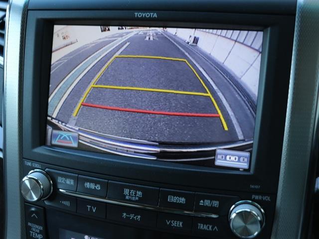 トヨタ アルファード 350G Lパッケージ ロイヤルラウンジLE HDDナビTV