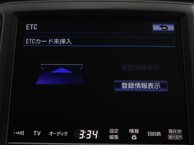 トヨタ クラウンマジェスタ Fバージョン  ナビ 本革シート レーダークルーズ