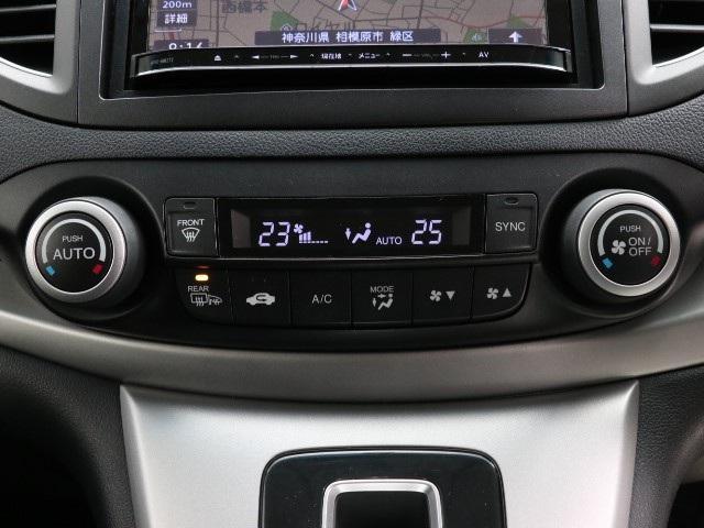 20G 車検整備付 ワンオーナー SDナビ Bカメラ(10枚目)