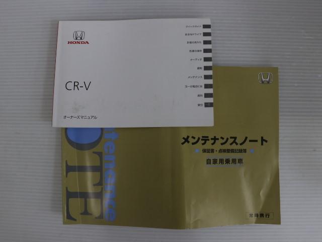 20G 車検整備付 ワンオーナー SDナビ Bカメラ(20枚目)