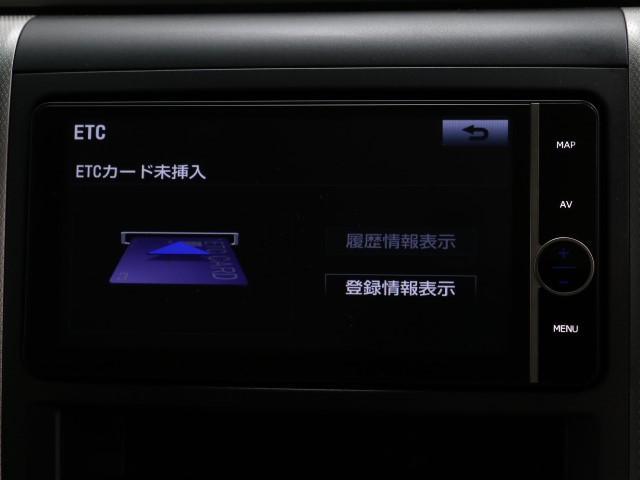 240S 車検整備付 HDDナビ 両側電動スライドドア(7枚目)