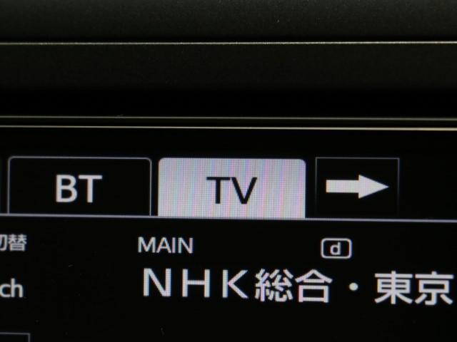 240S 車検整備付 HDDナビ 両側電動スライドドア(8枚目)