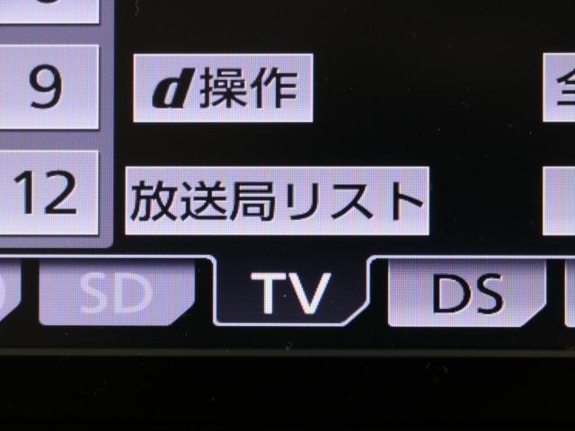 S(8枚目)