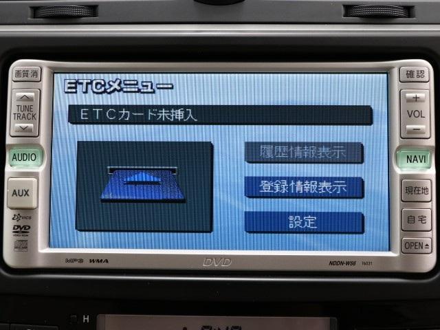 250Gプライムセレクション 車検整備付 ワンオーナー(9枚目)