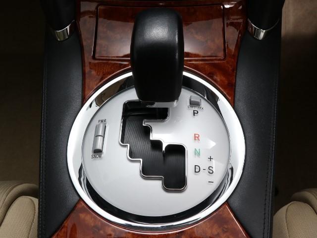 250Gプライムセレクション 車検整備付 ワンオーナー(12枚目)
