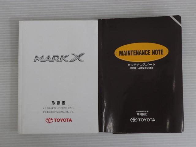 250Gプライムセレクション 車検整備付 ワンオーナー(20枚目)