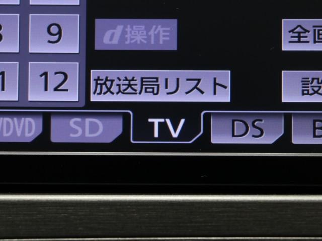 S(10枚目)