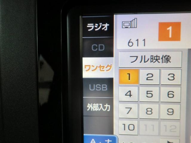 X ワンオーナー キーレス ナビ ワンセグTV CD再生(8枚目)