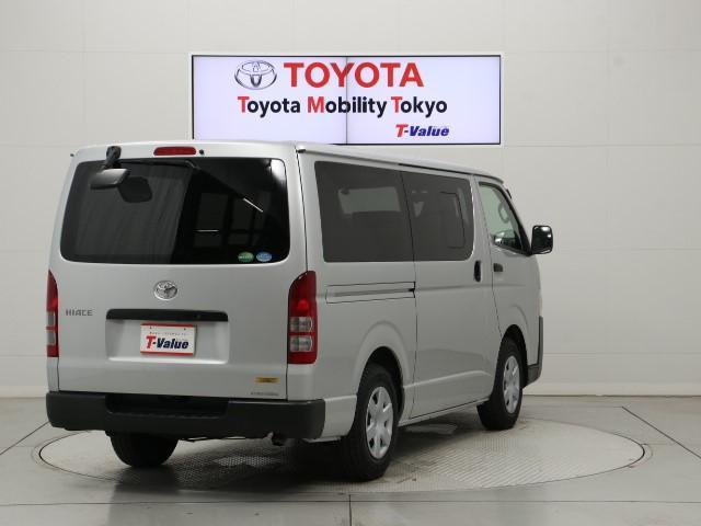「トヨタ」「ハイエースバン」「その他」「東京都」の中古車3
