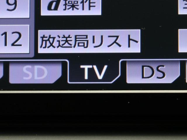 「トヨタ」「マークX」「セダン」「東京都」の中古車7