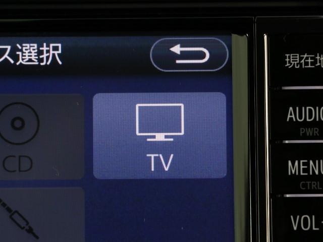 「トヨタ」「アクア」「コンパクトカー」「東京都」の中古車8