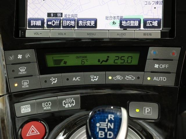「トヨタ」「プリウス」「セダン」「東京都」の中古車9