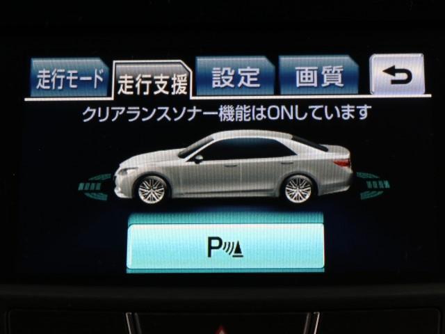 「トヨタ」「クラウンハイブリッド」「セダン」「東京都」の中古車11