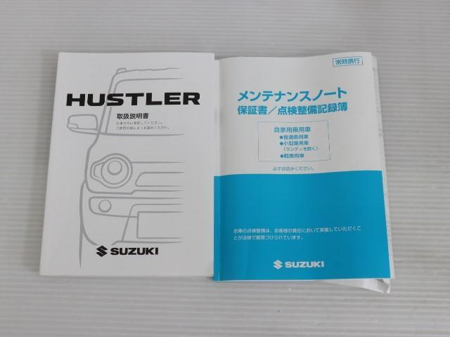 「スズキ」「ハスラー」「コンパクトカー」「東京都」の中古車20