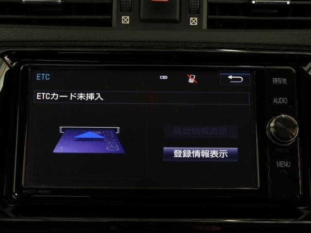 「トヨタ」「マークX」「セダン」「東京都」の中古車8