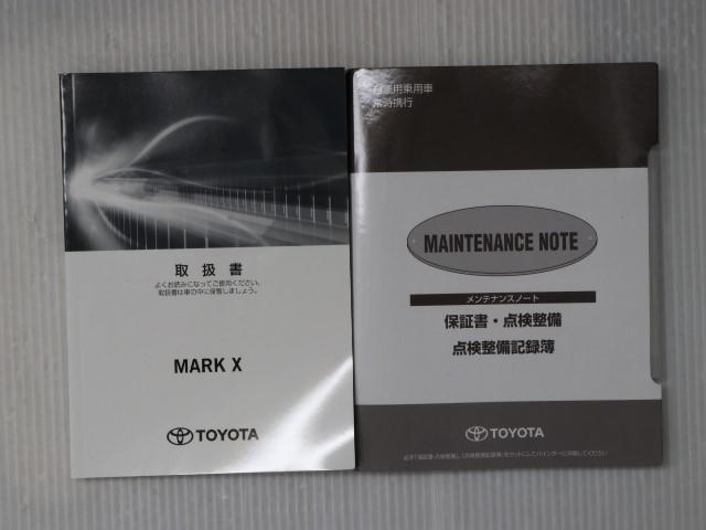 「トヨタ」「マークX」「セダン」「東京都」の中古車20