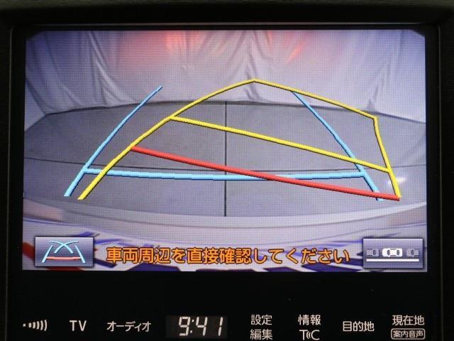 「トヨタ」「クラウンマジェスタ」「セダン」「東京都」の中古車6