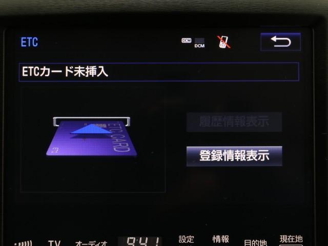 「トヨタ」「クラウンマジェスタ」「セダン」「東京都」の中古車7
