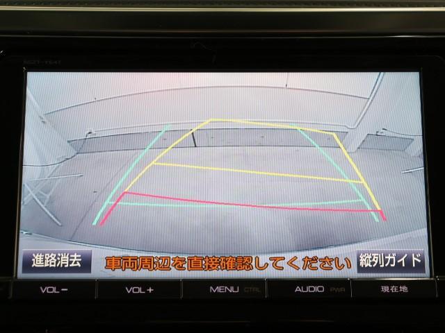 2.5S Aパッケージ 後席TV SDナビ 両側電動スライド(6枚目)