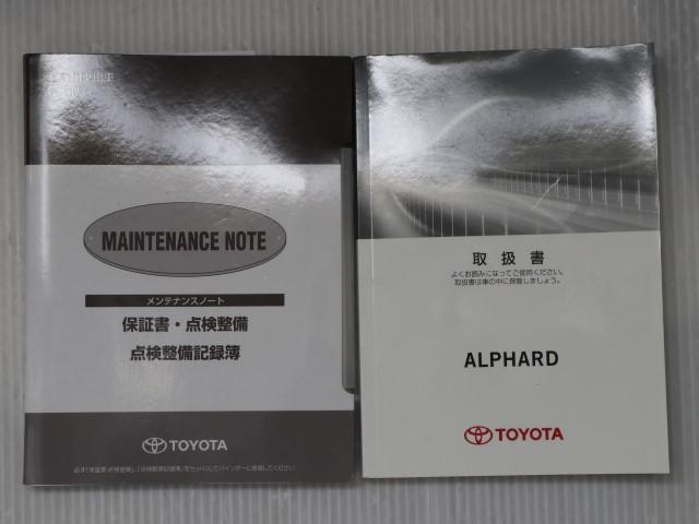 2.5S Aパッケージ 後席TV SDナビ 両側電動スライド(20枚目)