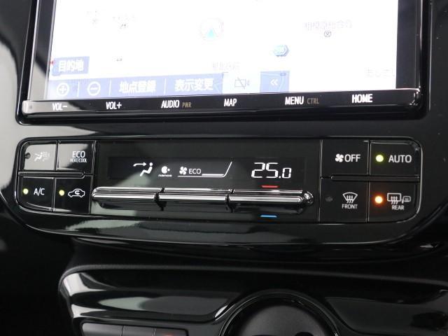 Aプレミアム 当社社用車 衝突被害軽減ブレーキ 本革 SDナビ Bモニター ドラレコ フルセグ Bluetooth プレミアムダブルツイーター デジタルインナーミラー シートヒーター&ベンチレーション 記録簿(9枚目)
