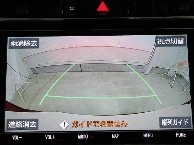 エレガンス 衝突被害軽減ブレーキ SDナビ Bモニター フルセグ Bluetooth ETC 4WD レーダークルーズ LEDヘッドライト スマートキー 点検記録簿 パワーシート クリアランスソナー(7枚目)