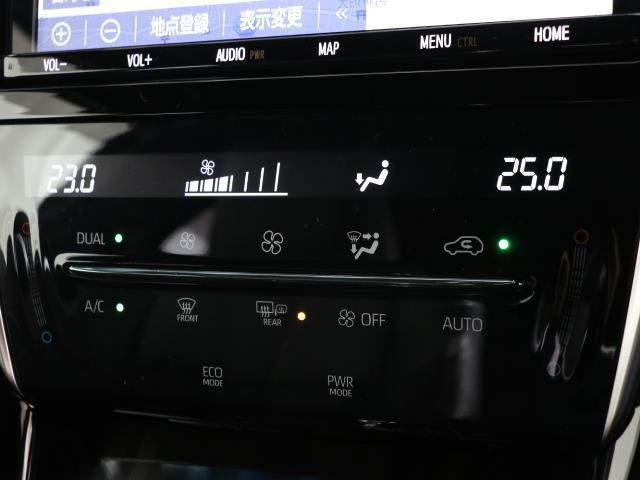 エレガンス 衝突被害軽減ブレーキ SDナビ Bモニター フルセグ Bluetooth ETC 4WD レーダークルーズ LEDヘッドライト スマートキー 点検記録簿 パワーシート クリアランスソナー(10枚目)