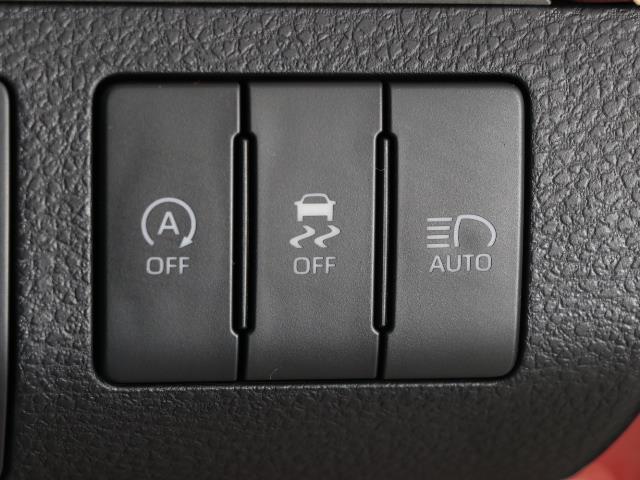 エレガンス 衝突被害軽減ブレーキ SDナビ Bモニター フルセグ Bluetooth ETC 4WD レーダークルーズ LEDヘッドライト スマートキー 点検記録簿 パワーシート クリアランスソナー(12枚目)