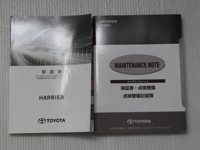 エレガンス 衝突被害軽減ブレーキ SDナビ Bモニター フルセグ Bluetooth ETC 4WD レーダークルーズ LEDヘッドライト スマートキー 点検記録簿 パワーシート クリアランスソナー(20枚目)