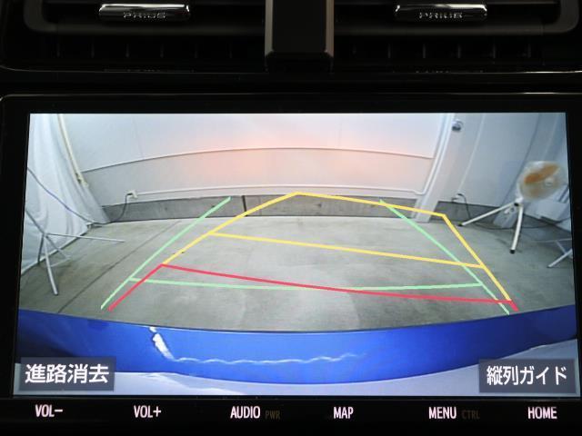 S フルセグ メモリーナビ バックカメラ ドラレコ 衝突被害軽減システム ETC LEDヘッドランプ DVD再生 ミュージックプレイヤー接続可 記録簿 安全装備 展示・試乗車 オートクルーズコントロール(6枚目)