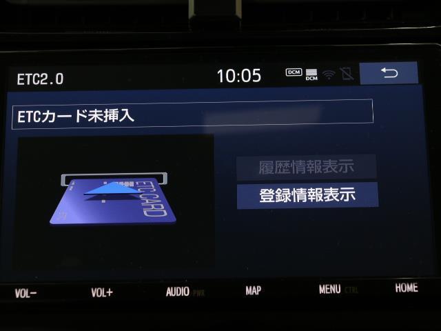S フルセグ メモリーナビ バックカメラ ドラレコ 衝突被害軽減システム ETC LEDヘッドランプ DVD再生 ミュージックプレイヤー接続可 記録簿 安全装備 展示・試乗車 オートクルーズコントロール(7枚目)