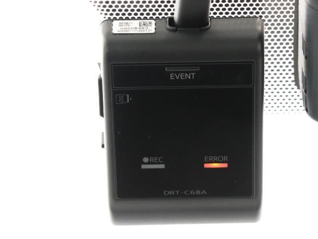 S フルセグ メモリーナビ バックカメラ ドラレコ 衝突被害軽減システム ETC LEDヘッドランプ DVD再生 ミュージックプレイヤー接続可 記録簿 安全装備 展示・試乗車 オートクルーズコントロール(10枚目)