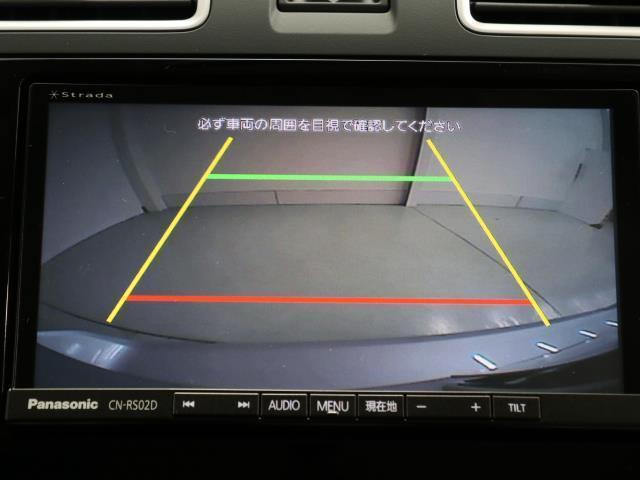 2.0iアイサイト 4WD フルセグ メモリーナビ バックカメラ 衝突被害軽減システム ETC HIDヘッドライト ワンオーナー DVD再生 ミュージックプレイヤー接続可 記録簿 安全装備 オートクルーズコントロール(6枚目)