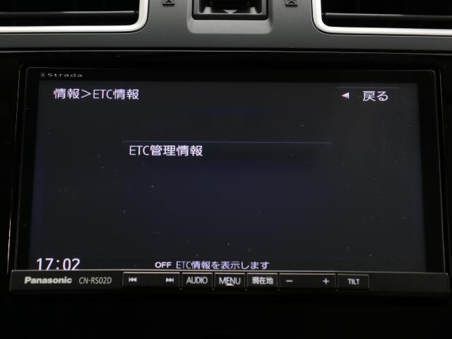 2.0iアイサイト 4WD フルセグ メモリーナビ バックカメラ 衝突被害軽減システム ETC HIDヘッドライト ワンオーナー DVD再生 ミュージックプレイヤー接続可 記録簿 安全装備 オートクルーズコントロール(7枚目)