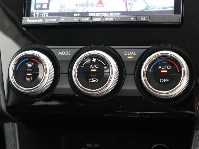 2.0iアイサイト 4WD フルセグ メモリーナビ バックカメラ 衝突被害軽減システム ETC HIDヘッドライト ワンオーナー DVD再生 ミュージックプレイヤー接続可 記録簿 安全装備 オートクルーズコントロール(9枚目)