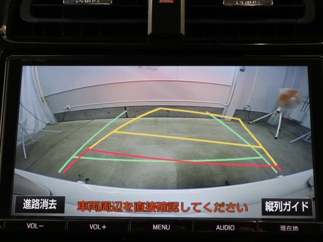 Aツーリングセレクション フルセグ バックカメラ ドラレコ 衝突被害軽減システム ETC LEDヘッドランプ ワンオーナー DVD再生 ミュージックプレイヤー接続可 記録簿 安全装備 オートクルーズコントロール ナビ&TV(6枚目)