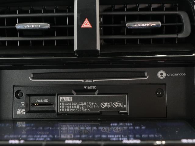 Aツーリングセレクション フルセグ バックカメラ ドラレコ 衝突被害軽減システム ETC LEDヘッドランプ ワンオーナー DVD再生 ミュージックプレイヤー接続可 記録簿 安全装備 オートクルーズコントロール ナビ&TV(8枚目)