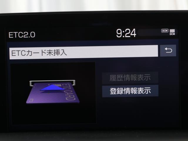RSアドバンス 地デジ ナビTV DVD CD バックカメラ ETC クルーズコントロール スマートキ- アルミ メモリーナビ パワーシート 記録簿 イモビライザー ドライブレコーダー付 プリクラ LEDヘッドランプ(7枚目)