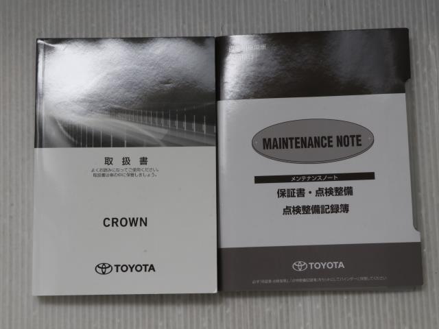 RSアドバンス 地デジ ナビTV DVD CD バックカメラ ETC クルーズコントロール スマートキ- アルミ メモリーナビ パワーシート 記録簿 イモビライザー ドライブレコーダー付 プリクラ LEDヘッドランプ(20枚目)