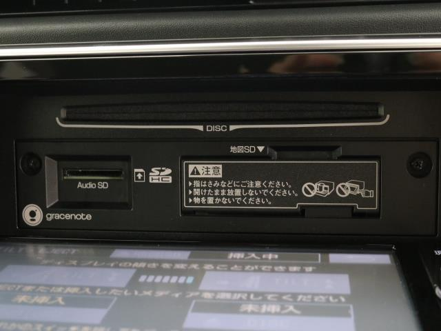 ハイブリッド LEDヘッドライト フルセグTV ナビTV アルミ 1オーナー スマートキー ETC ドラレコ DVD再生 CD プリクラッシュセーフティシステム メモリナビ リアカメラ イモビライザー VSC(9枚目)