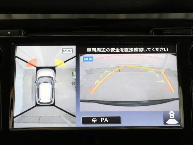 20Xtt エマージェンシーブレーキパッケージ エマージェンシーブレーキ クルコン ETC フルセグ メモリーナビ 1オナ LED アルミホイール(8枚目)