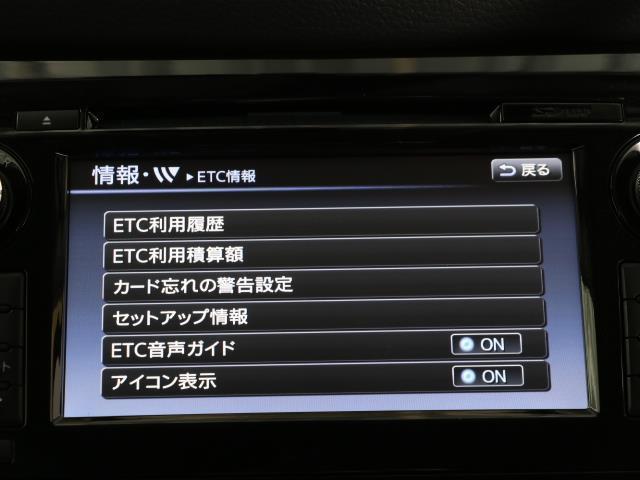 20Xtt エマージェンシーブレーキパッケージ エマージェンシーブレーキ クルコン ETC フルセグ メモリーナビ 1オナ LED アルミホイール(9枚目)