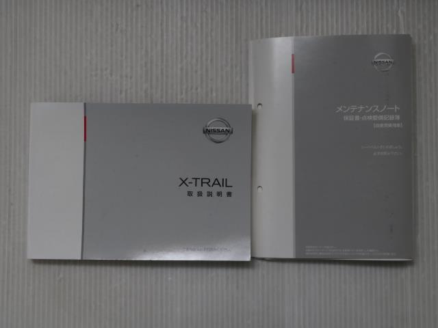 20Xtt エマージェンシーブレーキパッケージ エマージェンシーブレーキ クルコン ETC フルセグ メモリーナビ 1オナ LED アルミホイール(20枚目)