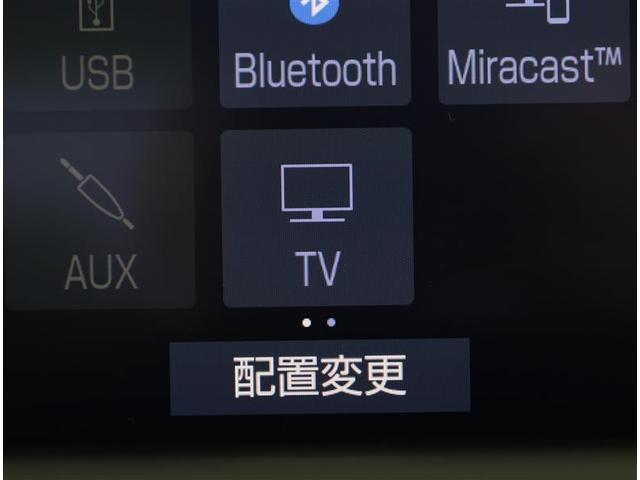 S Cパッケージ LEDライト フルセグTV パワーシート メモリーナビ Bカメラ ナビTV 記録簿 スマートキ- ETC CD クルコン DVD ドラレコ付き 衝突回避システム アルミホイール 盗難防止装置(8枚目)