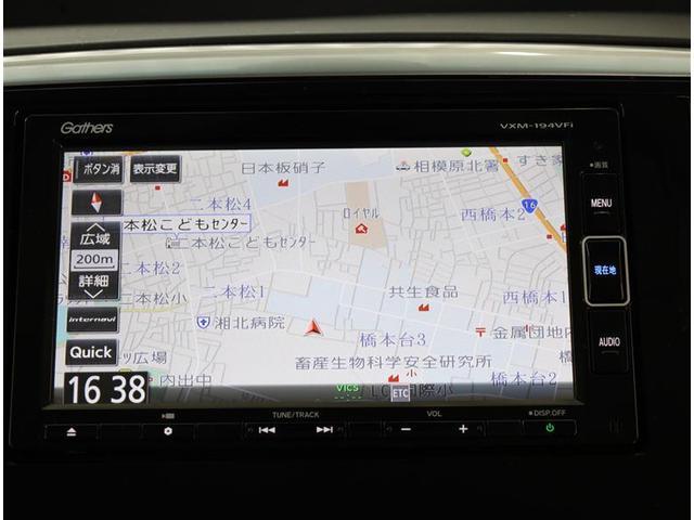 HV アブソルート LED 1オーナー ETC メモリーナビ 衝突軽減 ナビTV フルセ 両側自動ドア Bカメラ(5枚目)