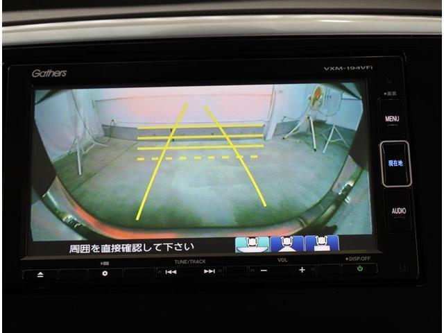 HV アブソルート LED 1オーナー ETC メモリーナビ 衝突軽減 ナビTV フルセ 両側自動ドア Bカメラ(6枚目)