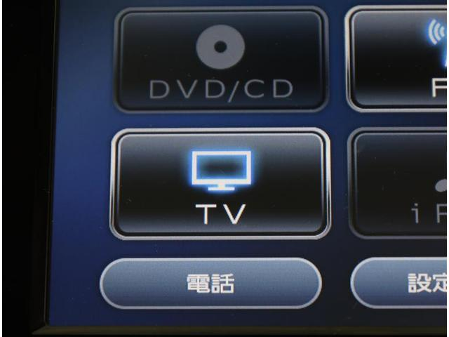 HV アブソルート LED 1オーナー ETC メモリーナビ 衝突軽減 ナビTV フルセ 両側自動ドア Bカメラ(8枚目)