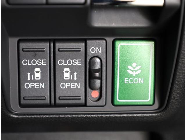 HV アブソルート LED 1オーナー ETC メモリーナビ 衝突軽減 ナビTV フルセ 両側自動ドア Bカメラ(13枚目)