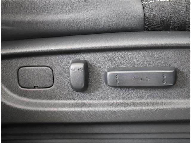 HV アブソルート LED 1オーナー ETC メモリーナビ 衝突軽減 ナビTV フルセ 両側自動ドア Bカメラ(14枚目)